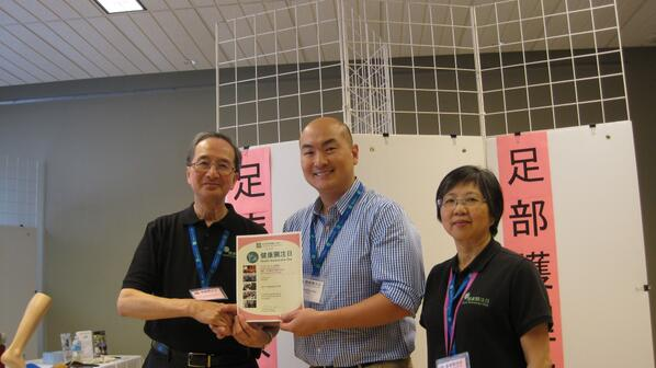 Foot Doctor Presented With Certificate For Volunteering At Health Awareness Day