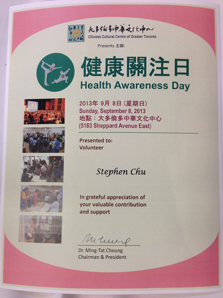 Certificate For Foot Doctor Who Volunteered At Health Awareness Day 2013